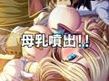 姫奴隷~牝へと堕ちゆく双子の王女~ デモムービー