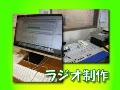 福野高校放送局宣伝CM-2010年度版